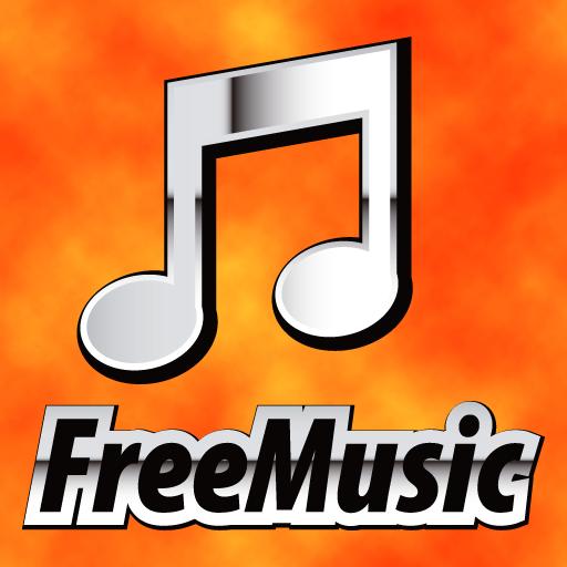 免费音乐下载播放器